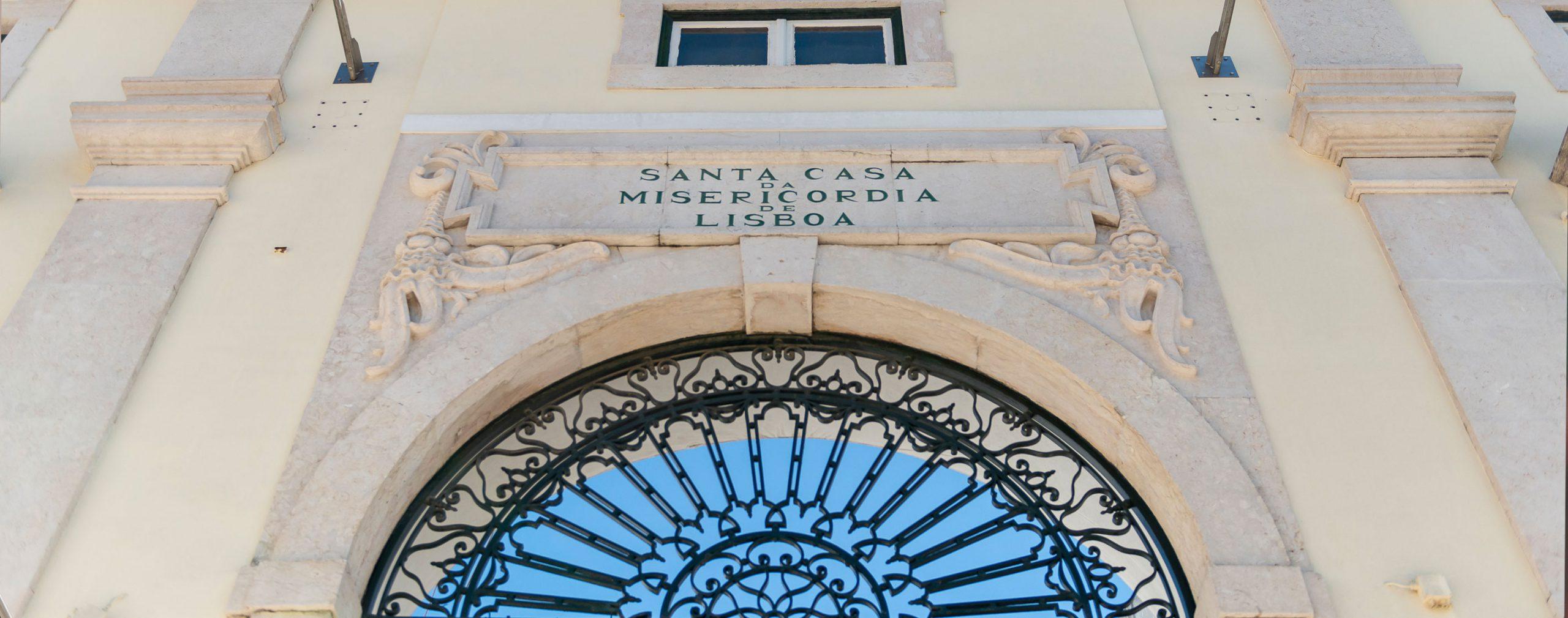 Pormenor da fachada da SCML